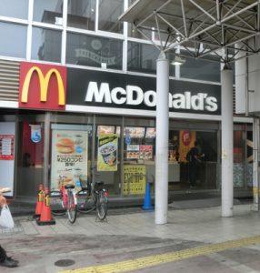 マクドナルド西川口支店